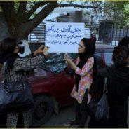 Filmabend Frauenrechte in Afghanistan
